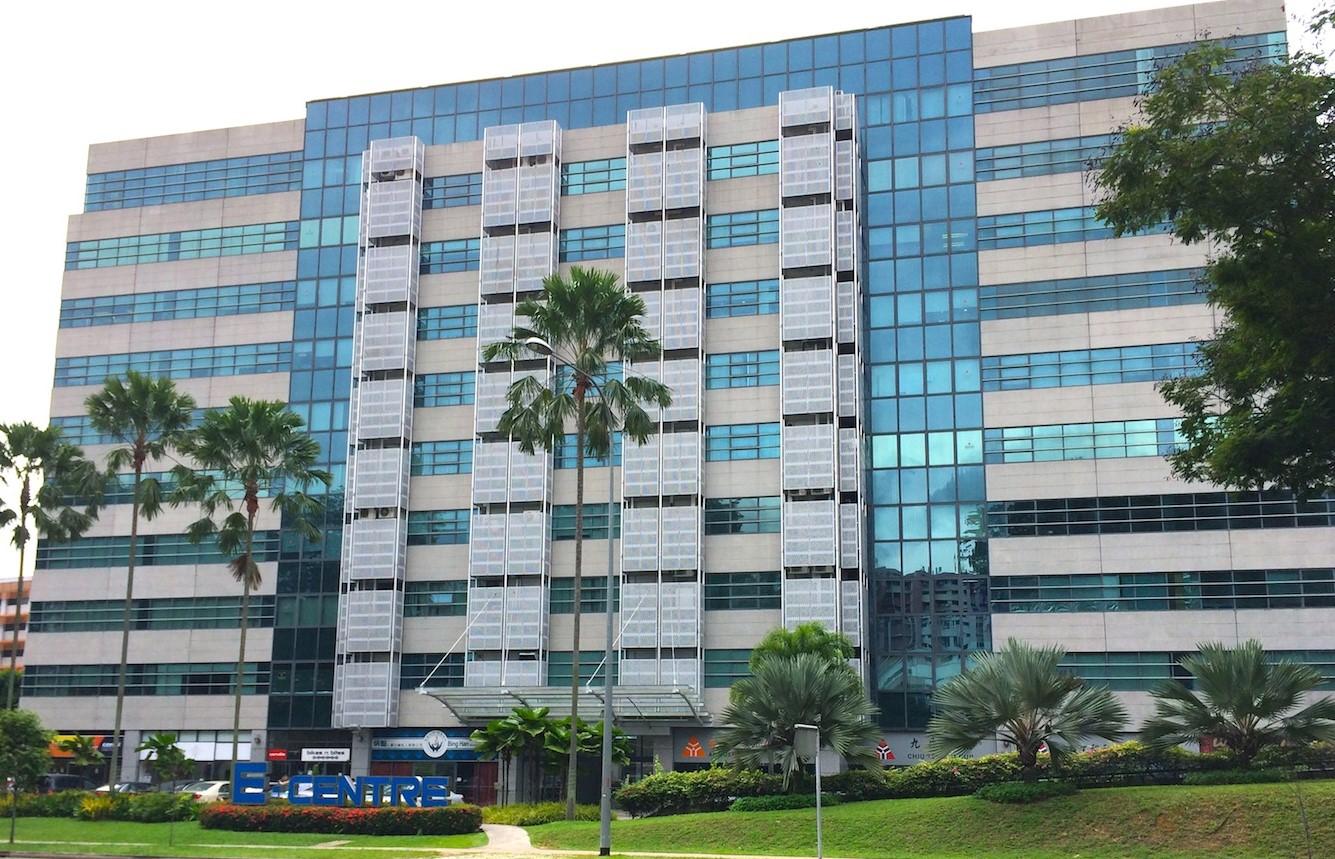 E-Centre @ Bukit Merah
