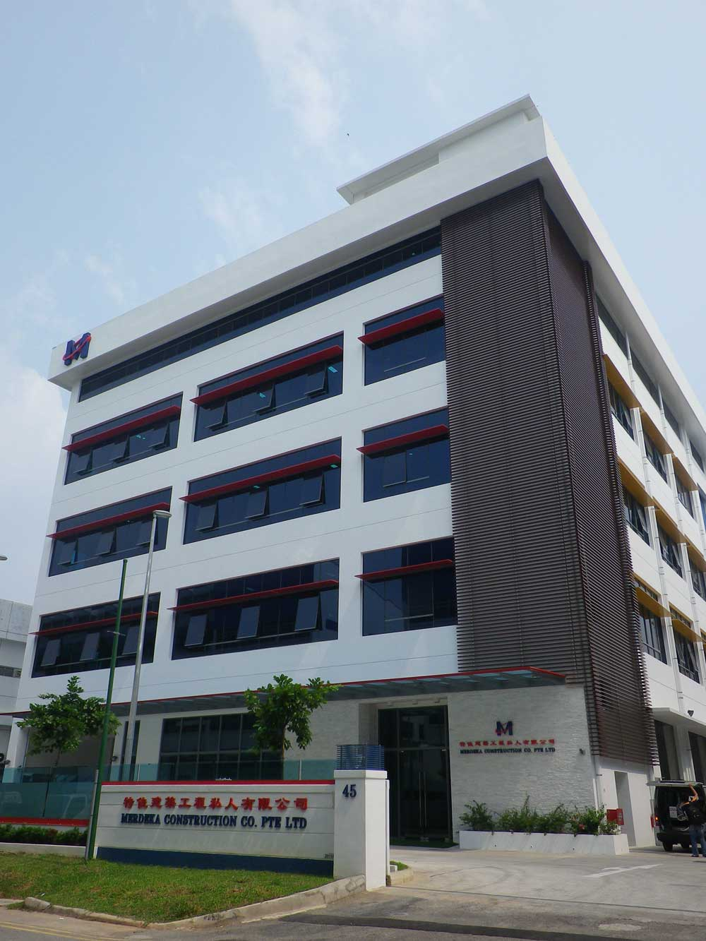 Soon Heng Glass L Trusted Glass Supplier In Singapore